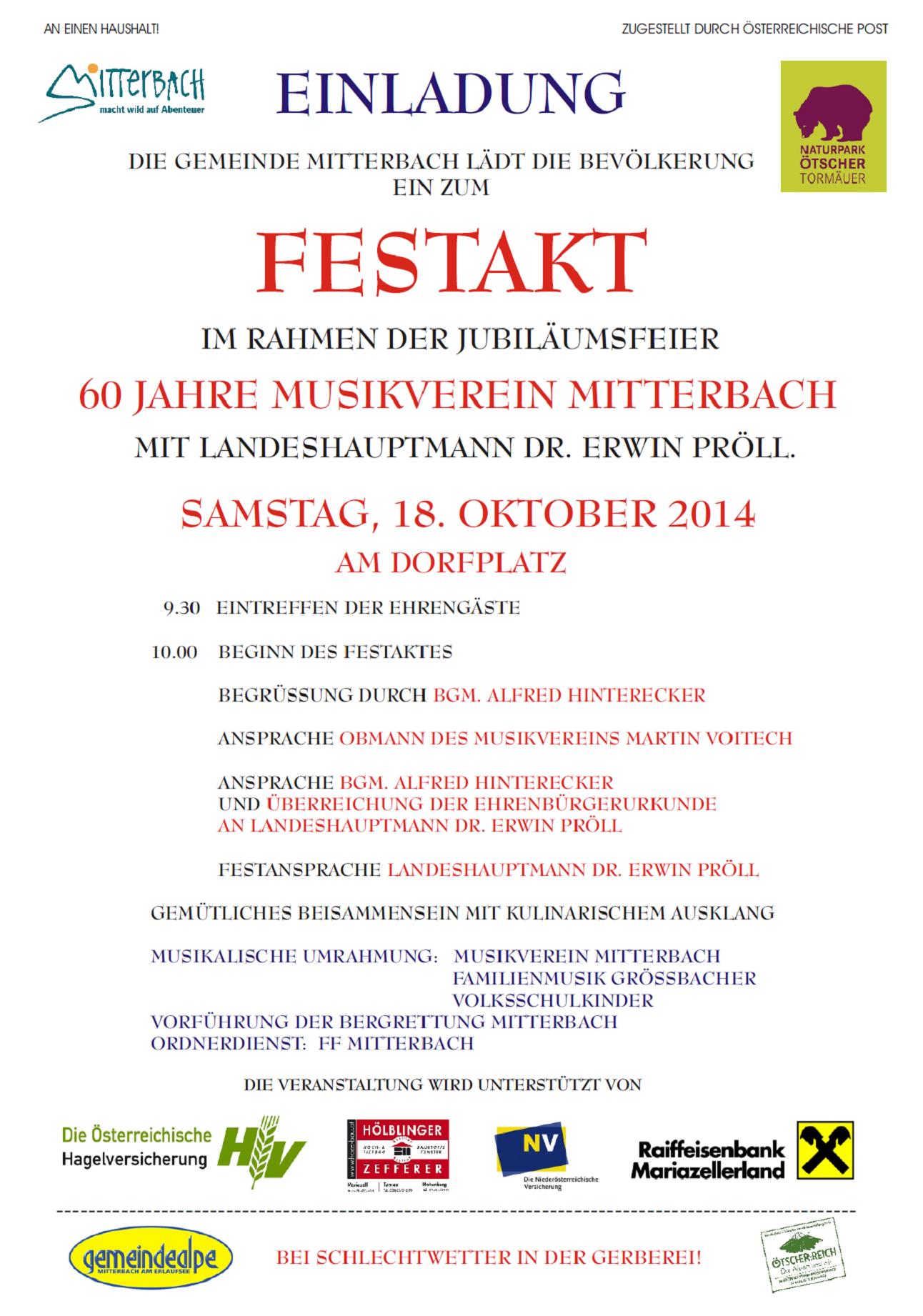 Einladung_Festakt